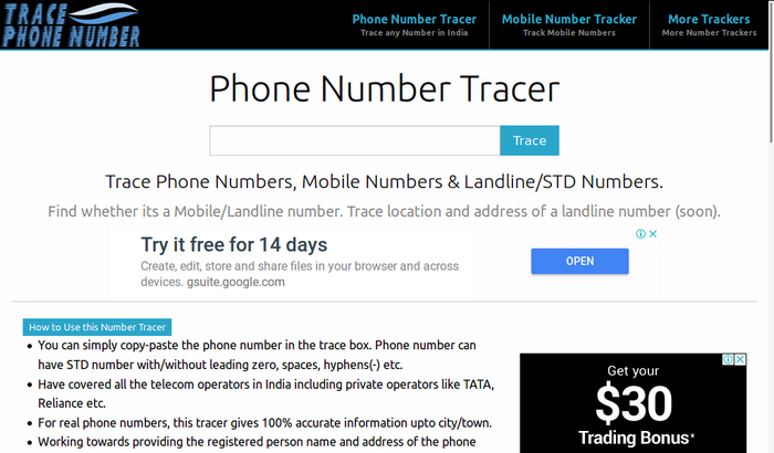 How Do You Track a Mobile Phone?